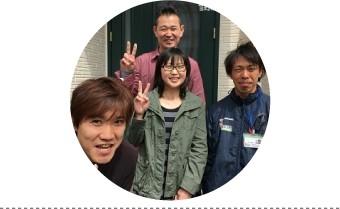 愛知県一宮市にお住まいW様のお写真