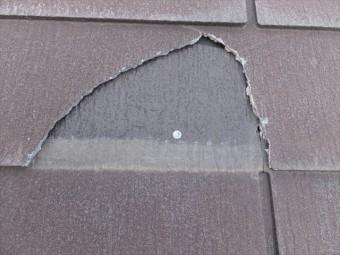 スレート屋根 割れ