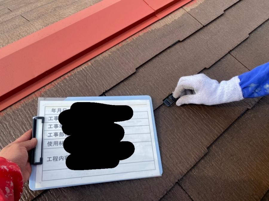 屋根塗装 タスペーサー