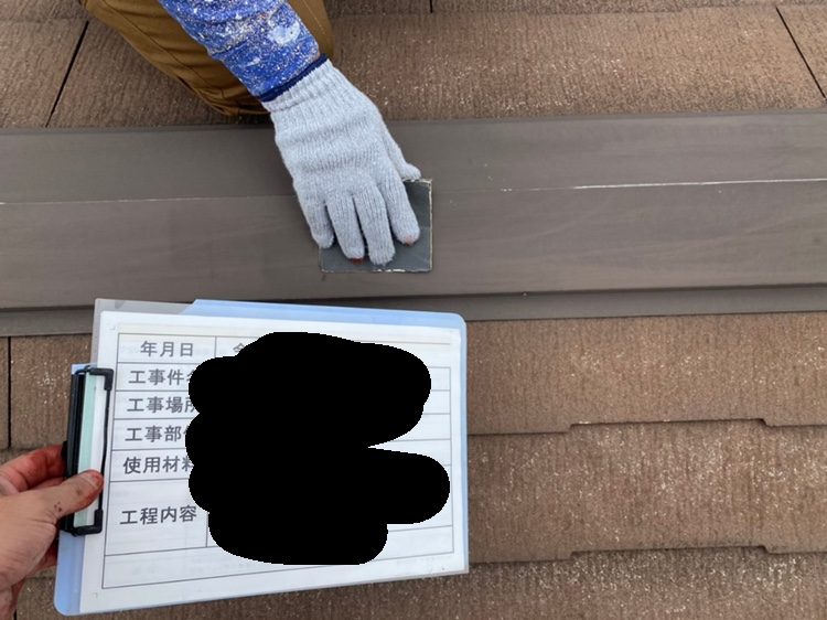 屋根塗装 ケレン作業