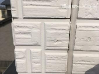 屋根 外壁 塗装 塗り替え 見積り