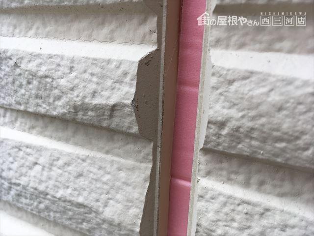 外壁目地の打ち替え