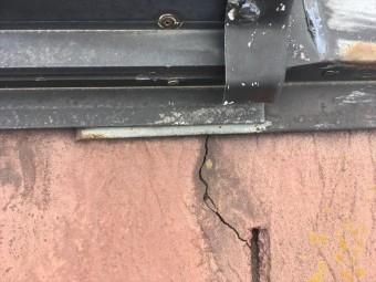 スレート 屋根 褪色 カビ 割れ 塗装 見積り