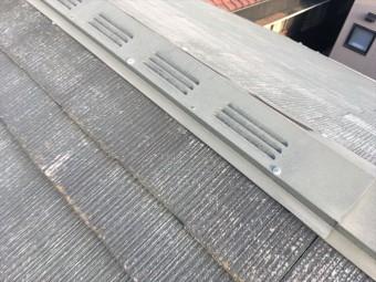 スレート カラーベスト コロニアル 屋根塗装 見積依頼