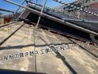 屋根 葺き替え工事