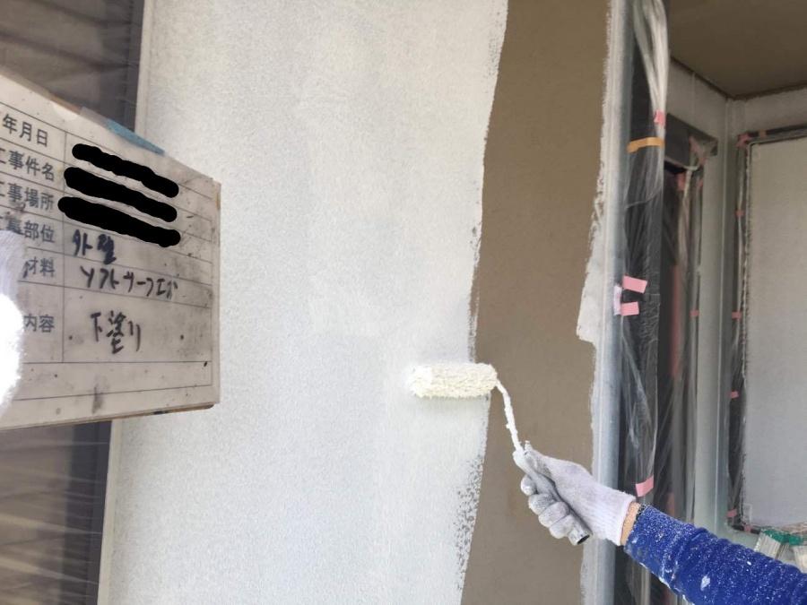外壁塗装工事 下塗り1回目