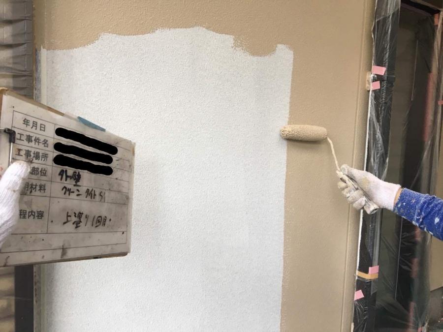 外壁塗装工事 上塗り1回目